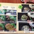 Photos: ダウンタウン「あないも」のヒレカツ定食 (4)