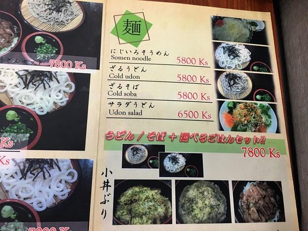 ダウンタウン「あないも」のヒレカツ定食 (5)
