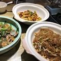 Photos: 想遇の料理 (6)