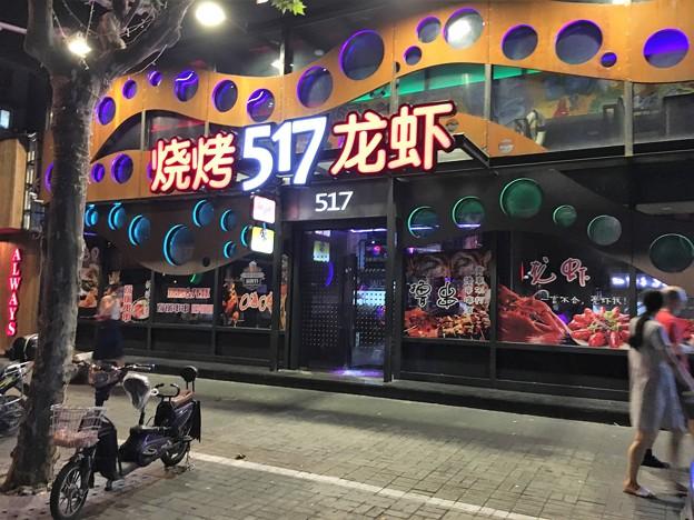 安龍路 (1)