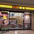 Photos: 松屋 朝めし (1)