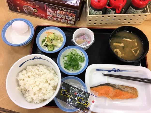 松屋 朝めし (2)