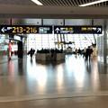 浦東空港 (11)