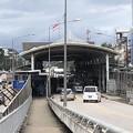 国境の橋 (5)