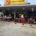 ミャンマーの朝ごはん (1)