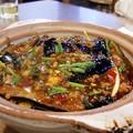 Photos: 魚香茄子