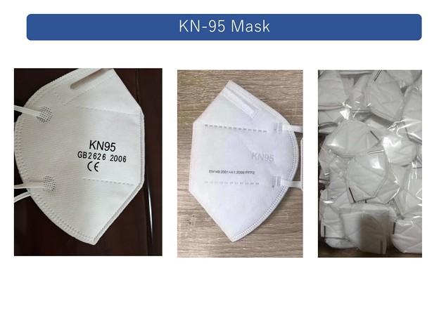 KN-95 (1)