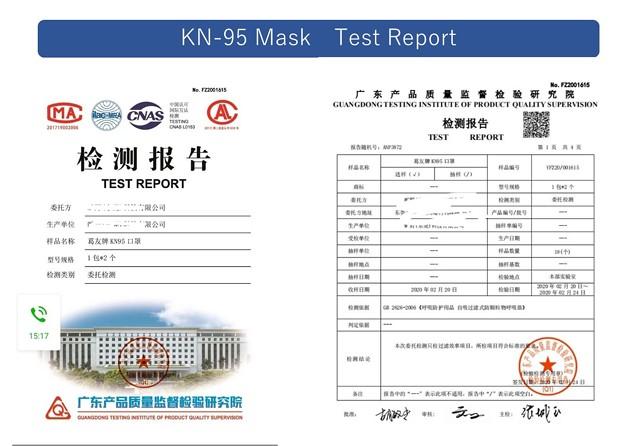 KN-95 (2)