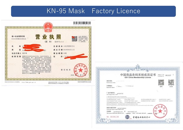 KN-95 (4)