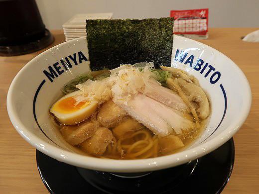 麺屋 和人 河内小阪店・和人らーめん
