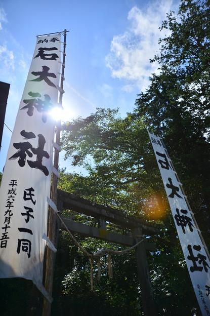 石大神社_10