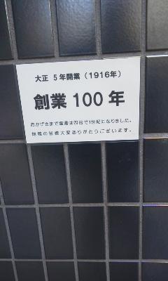 180127_1353~06