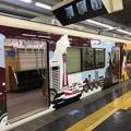 Photos: 20180511阪急電車1IMG_4267