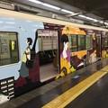 Photos: 20180511阪急電車2IMG_4268