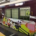 Photos: 20180511阪急電車3IMG_4270