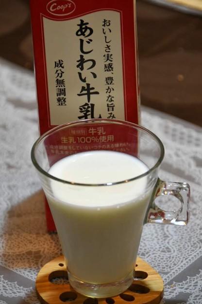 20180818あじわい牛乳DSC_6359