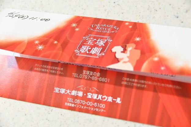20190629宝塚大劇場6 BDEB7591-B50A-4E67-B565-866374D8B07E