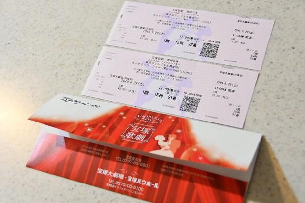20190629宝塚大劇場7 09BC9EA1-D6A3-4A41-9BE4-DDC51A783A38