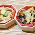 Photos: 20191111夕食松茸の炊き込みご飯1 CF8ED06F-8E52-4155-8CAD-E854D34D6B35