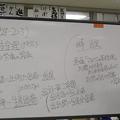20200217数理マルクス経済学1 41F52DD5-86D7-4A31-B557-5F76A6F9B652