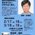 Photos: 20200217数理マルクス経済学 6F7EB728-43B5-40AF-848A-BE53F4AA5F0F