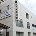 Photos: 20200726社会3 AE94164E-DAF9-4706-9BC8-6BE58F8BCB63