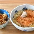 Photos: 20201020昼食1