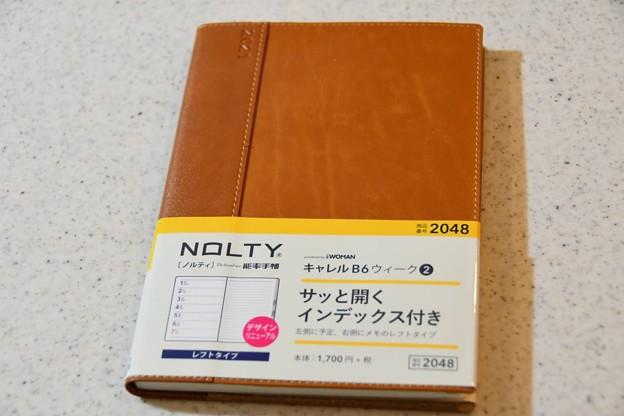 20201127手帳