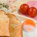 Photos: 20201207朝食