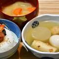 Photos: 20201210夕食