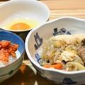 Photos: 20201225夕食