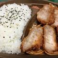 Photos: 20201230昼食