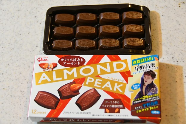 20210122チョコレート2