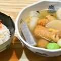 Photos: 20210127夕食2