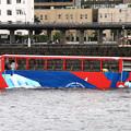 写真: 水陸両用バス「スカイダック」