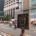 Photos: 東京マラソン2018