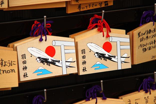 写真: 羽田神社 東京都大田区