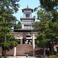 写真: 尾山神社「神門」 石川県金沢市
