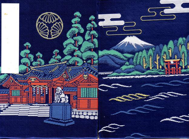 箱根神社 神奈川県箱根町