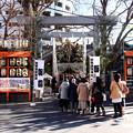 Photos: 波除神社 東京都中央区