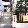 Photos: 出雲大社東京分祀2 東京都港区