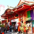 写真: 徳大寺 東京都台東区