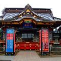 Photos: 大杉神社 茨城県稲敷市