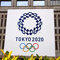 Photos: 東京オリンピック開幕式まで343日