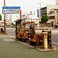 Photos: 坂本龍馬誕生地