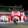 Photos: 片瀬江ノ島駅