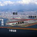 Photos: 東京国際空港