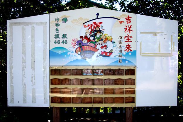 沼袋氷川神社 東京都中野区