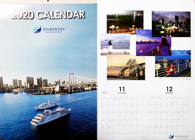 カレンダーになった私の写真