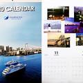 Photos: カレンダーになった私の写真